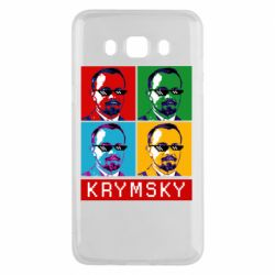 Чохол для Samsung J5 2016 Pop man krymski