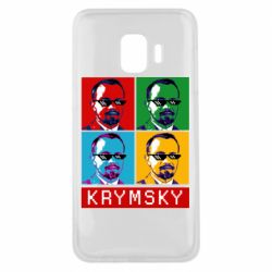 Чохол для Samsung J2 Core Pop man krymski