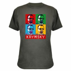 Камуфляжна футболка Pop man krymski