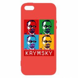 Чохол для iphone 5/5S/SE Pop man krymski
