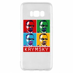 Чохол для Samsung S8 Pop man krymski