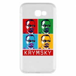 Чохол для Samsung A7 2017 Pop man krymski