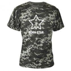 Камуфляжная футболка porn star - FatLine