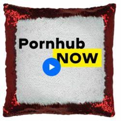 Подушка-хамелеон Pornhub play