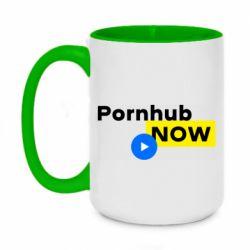 Кружка двоколірна 420ml Pornhub play