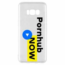 Чохол для Samsung S8 Pornhub play