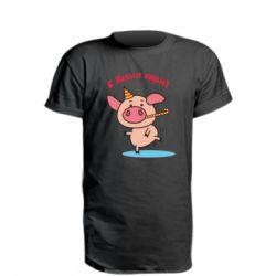Подовжена футболка Порося вітає з новим роком