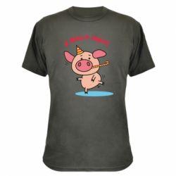 Камуфляжна футболка Порося вітає з новим роком