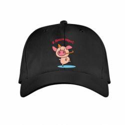 Дитяча кепка Порося вітає з новим роком