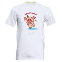 Чоловіча спортивна футболка Порося вітає з новим роком