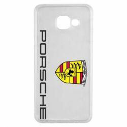 Чехол для Samsung A3 2016 Porsche - FatLine