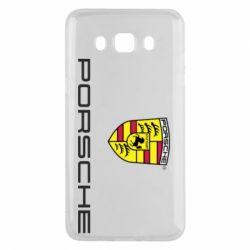 Чехол для Samsung J5 2016 Porsche