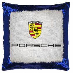 Подушка-хамелеон Porsche