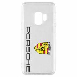 Чехол для Samsung S9 Porsche - FatLine