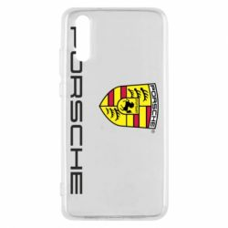 Чехол для Huawei P20 Porsche - FatLine