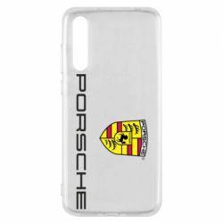 Чехол для Huawei P20 Pro Porsche - FatLine