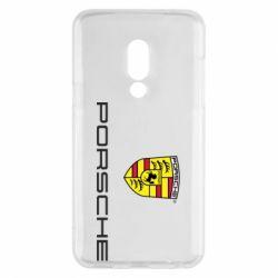 Чехол для Meizu 15 Porsche - FatLine