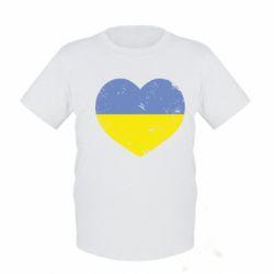 Детская футболка Пошарпане серце - FatLine
