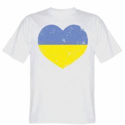 Мужская футболка Пошарпане серце - FatLine