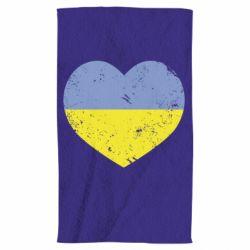 Полотенце Пошарпане серце