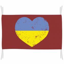 Флаг Пошарпане серце