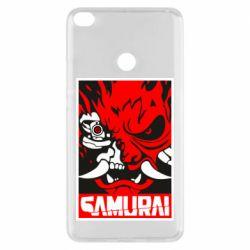 Чехол для Xiaomi Mi Max 2 Poster samurai Cyberpunk