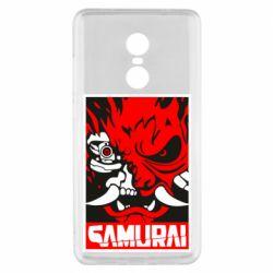 Чехол для Xiaomi Redmi Note 4x Poster samurai Cyberpunk