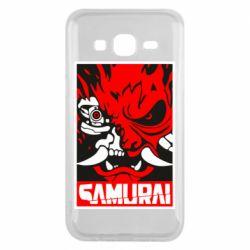 Чохол для Samsung J5 2015 Poster samurai Cyberpunk