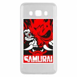 Чохол для Samsung J5 2016 Poster samurai Cyberpunk