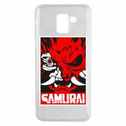 Чохол для Samsung J6 Poster samurai Cyberpunk