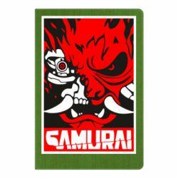 Блокнот А5 Poster samurai Cyberpunk