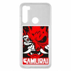 Чехол для Xiaomi Redmi Note 8 Poster samurai Cyberpunk