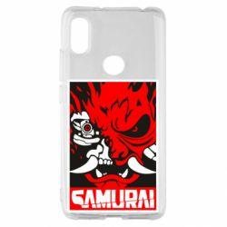 Чехол для Xiaomi Redmi S2 Poster samurai Cyberpunk