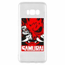 Чохол для Samsung S8 Poster samurai Cyberpunk