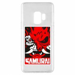 Чохол для Samsung S9 Poster samurai Cyberpunk