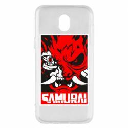 Чохол для Samsung J5 2017 Poster samurai Cyberpunk
