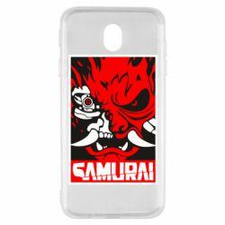 Чохол для Samsung J7 2017 Poster samurai Cyberpunk