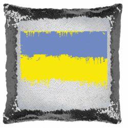 Подушка-хамелеон Потертий прапор України