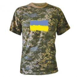 Камуфляжная футболка Потертый флаг Украины - FatLine