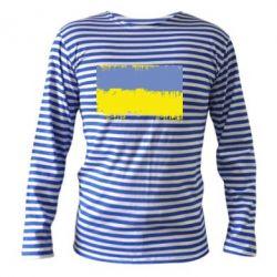 Тельняшка с длинным рукавом Потертый флаг Украины - FatLine