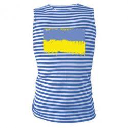 Майка-тельняшка Потертый флаг Украины - FatLine