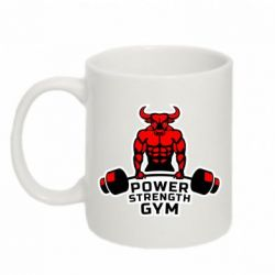 Кружка 320ml Power Strenght Gym