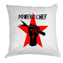 Подушка Power to the chef