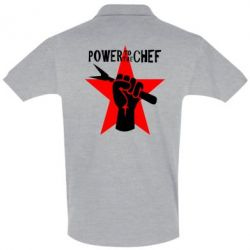 Футболка Поло Power to the chef - FatLine