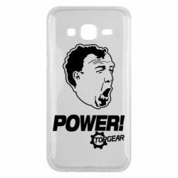 Чохол для Samsung J5 2015 Power