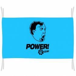Прапор Power