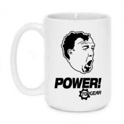 Кружка 420ml Power