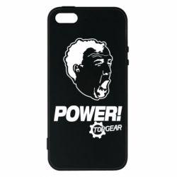Чохол для iphone 5/5S/SE Power