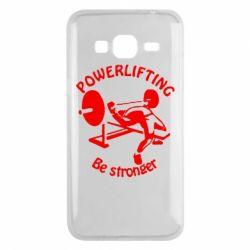 Чехол для Samsung J3 2016 Powerlifting be Stronger