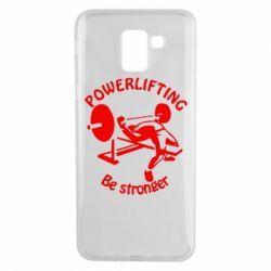 Чехол для Samsung J6 Powerlifting be Stronger
